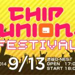 8-bitのテーマパークイベント「CHIP UNION FESTIVAL」開催!