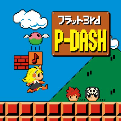 P-DASH