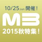 【M3 2015・秋 直前特集!】チップチューンの新作リリースを一挙にチェック!