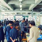【特集】 Pixel Art Park 2 レポート