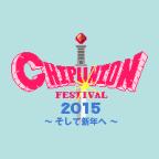 CHIP UNION FESTIVAL 第二弾開催決定!