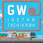 伊勢丹立川店が8bitテイストのGWキャンペーン動画を公開!
