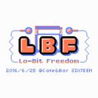 6/25(土)開催「Lo-bit Freedom 第4回」出演者募集中
