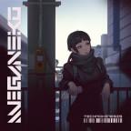 Meganeko「Technokinesis」リリース。アートワークはIlya Kuvshinov!