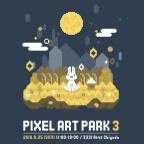 Pixel Art Park 3 はチップチューン・アーティストにも注目!