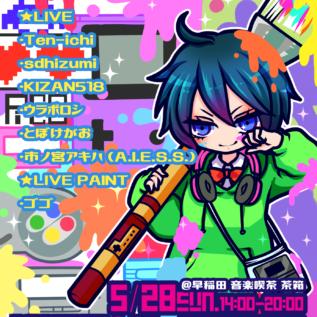 新チップチューン系イベント「Pico*2 Magic Canvas!」開催決定!