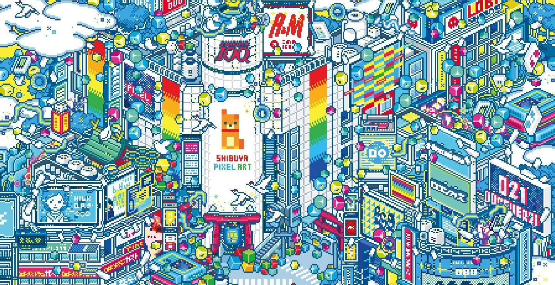 「渋谷 」の画像検索結果