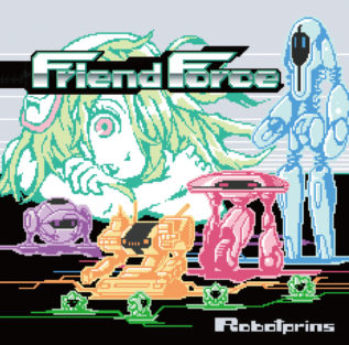 RobotprinsがコラボEP「Friend Force」リリース