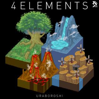 ウラボロシ、多様な方向性を詰め込んだEP「Four Elements」リリース