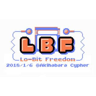 年明けから濃度MAX!「Lo-bit Freedom Ver.5」開催決定