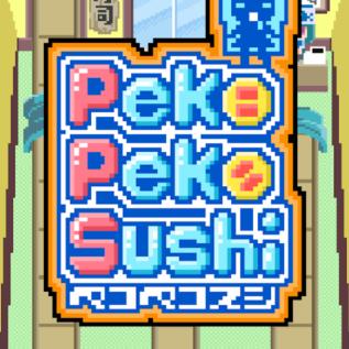 カラフルなドット絵のお寿司が楽しい「Peko Peko Sushi」