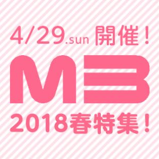 【M3 2018春 直前特集!】チップチューン関連出展を一挙にチェック!
