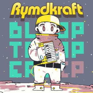 Rymdkraftが「Bloop Troopers EP」リリース