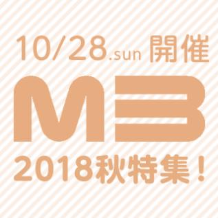 【M3 2018秋 直前特集!】チップチューン関連出展を一挙にチェック!
