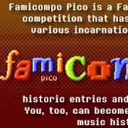 Famicompo Pico 第4回開催