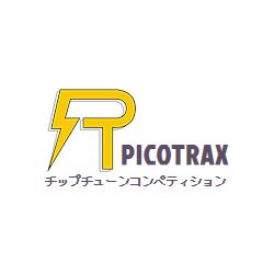 scythe氏主催・チップチューンコンペ「PICOTRAX」開催!楽曲募集中
