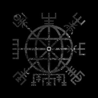完全電子仕立てのメタルサウンド!MASTER BOOT RECORD「INTERNET PROTOCOL」