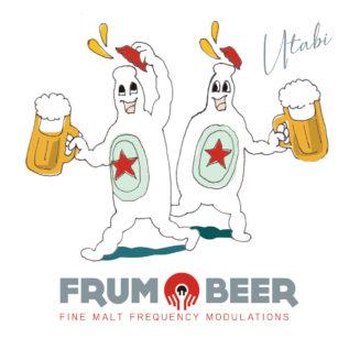 Utabiが自身のFM音源アプリ「Frum」で制作したアルバムを発表
