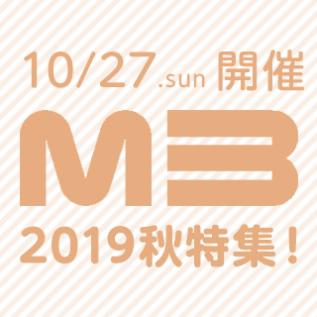 【M3 2019秋 直前特集!】チップチューン関連出展を一挙にチェック!