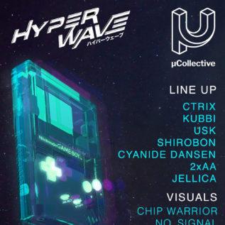 HyperWaveがμCollectiveと共同イベント開催!